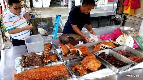 Roast Pork aka Siew Yuk