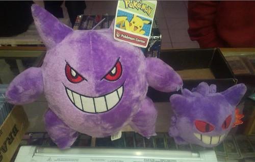 Pokemon Center Gengar Plush