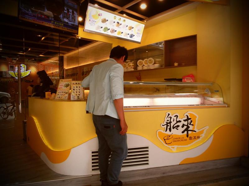 樂華夜市-船來雪淇淋-17度c隨拍 (29)