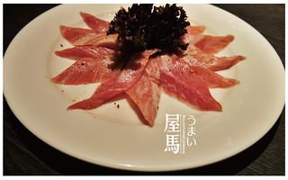 台中人氣燒肉店屋馬燒肉-14