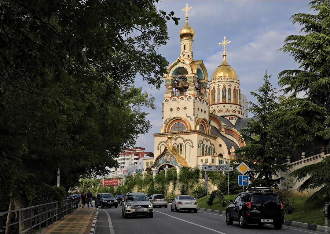 Церковь Владимира Равноапостольного
