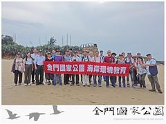 金門國家公園海岸環境教育(0604)-04