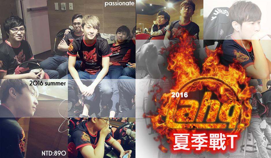 2016夏季戰隊TYAHOO&FB