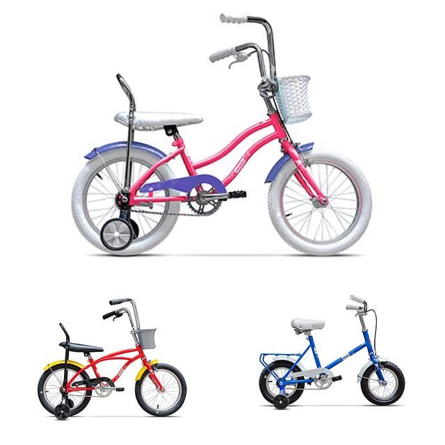 Biciclete Pegas pentru copii