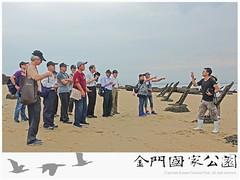金門國家公園海岸環境教育(0604)-05