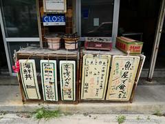 節子鮮魚店-4