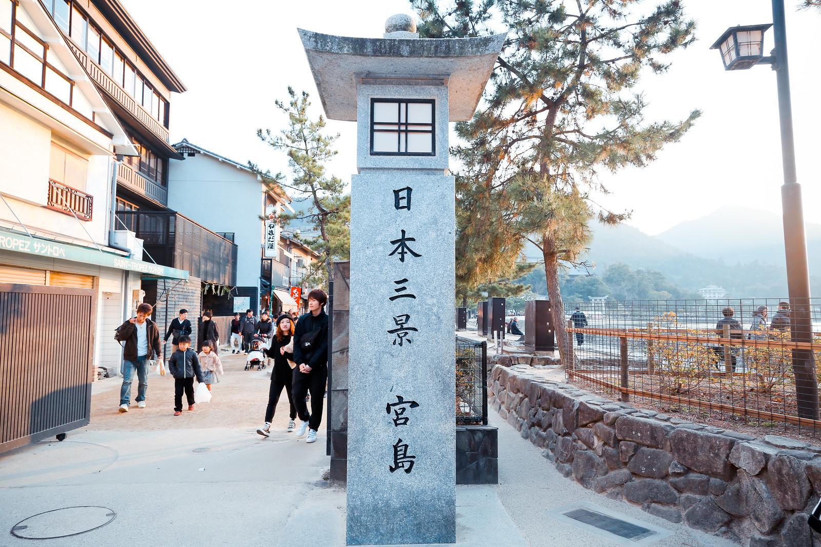 2016 宮島 Hiroshima 117