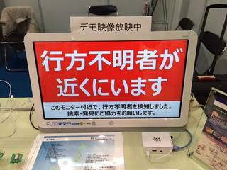 20160520_tennji05