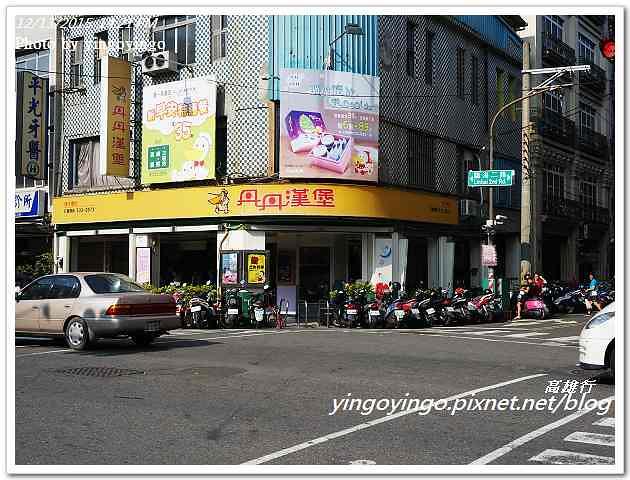 DSC06717 | 相片擁有者 YINGO2008
