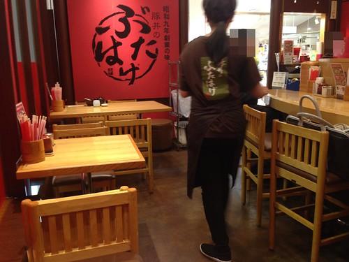 hokkaido-obihiro-butahage-inside