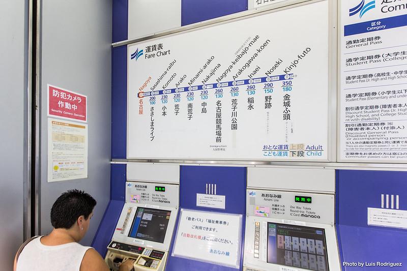 aonami-line-fare-chart-1
