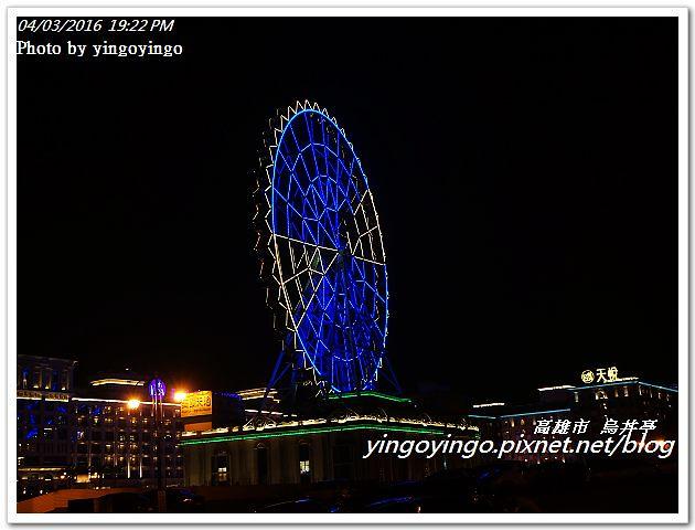 DSC09069 | 相片擁有者 YINGO2008