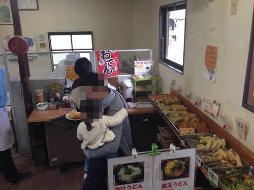 kagawa-marugame-nakamura-udon-topping-menu