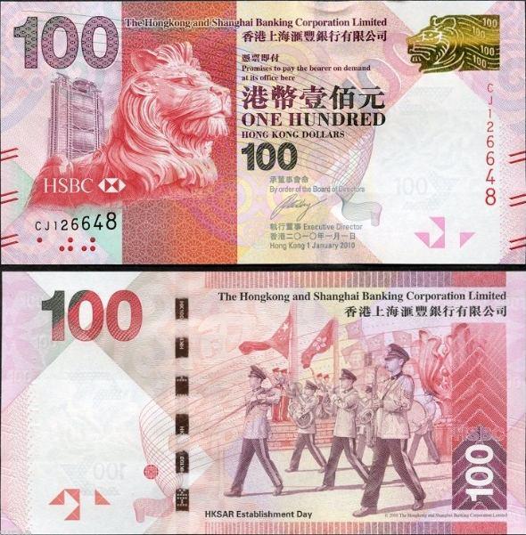 100 dolárov Hong Kong 2010-12, banka HSBC, Pick 214