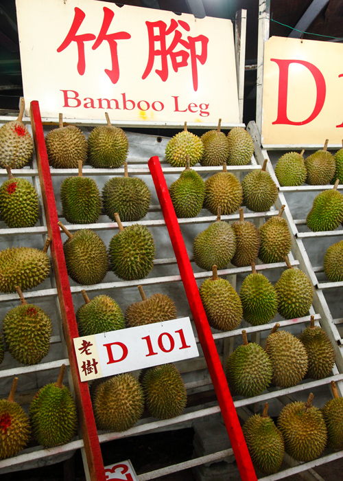 Tekka Bamboo Leg Durian
