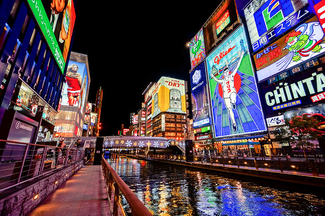 Dotonbori River (道頓堀川) at Night in Osaka Japan