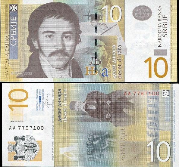 10 Dinárov Srbsko 2013