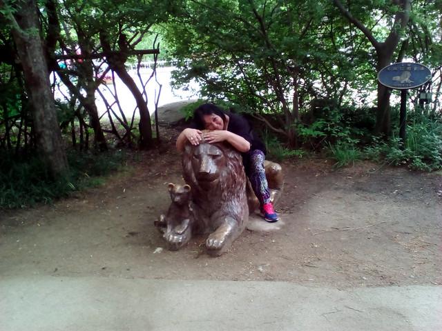 Na lavu