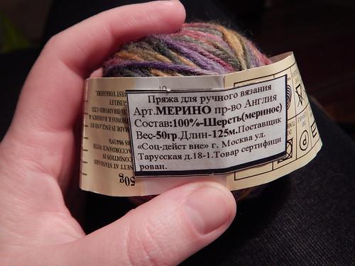 детская шапка спицами, отличная идея, куда деть 50 г. пряжи | horoshogromko.ru