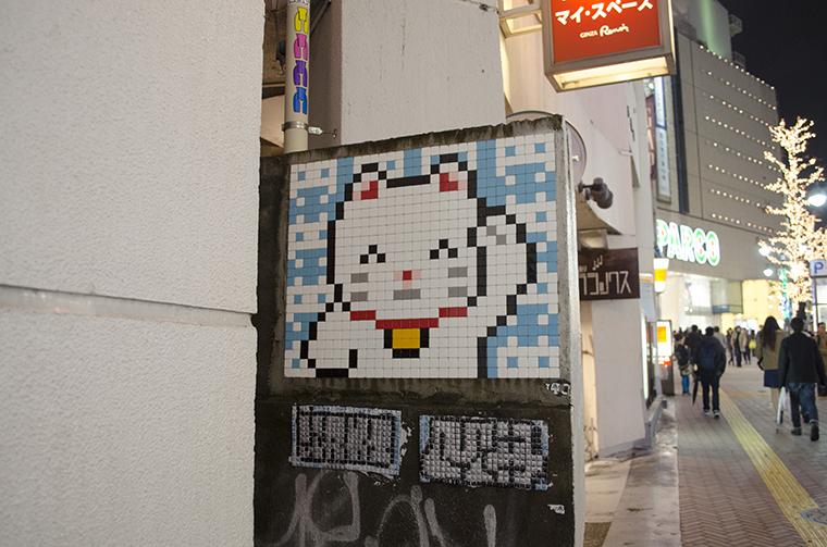 Tokyo Photo Journal 1