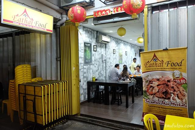 Eat Thai Food (1)
