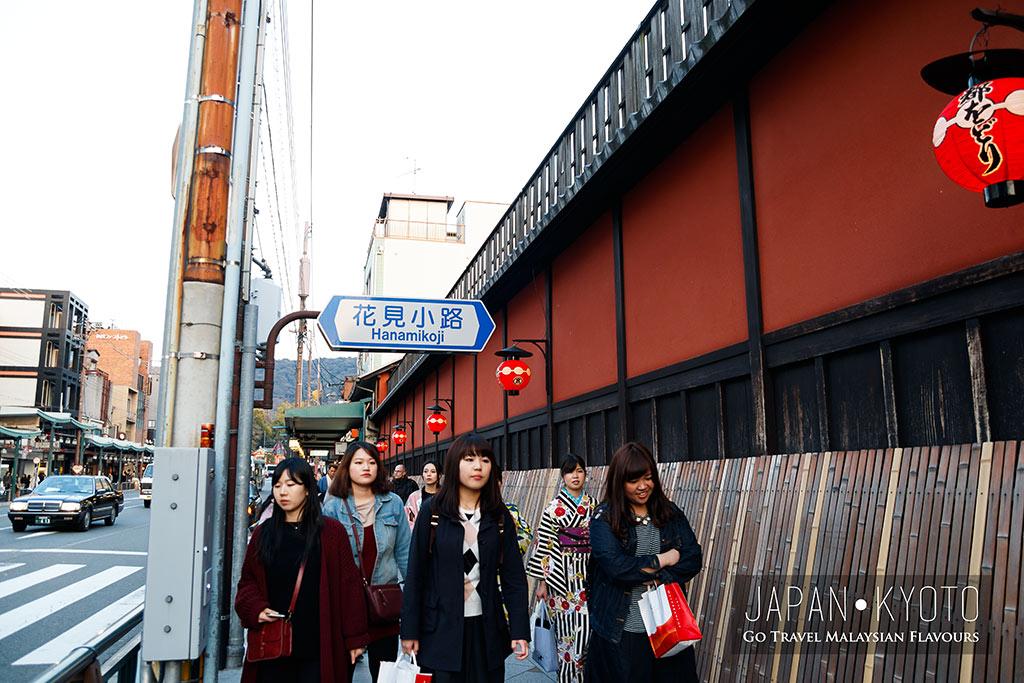 Gion Hanamikoji Street