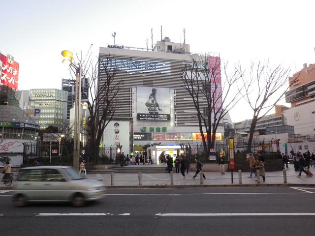 Cosas que te habrán pasado a los tres meses en Japón