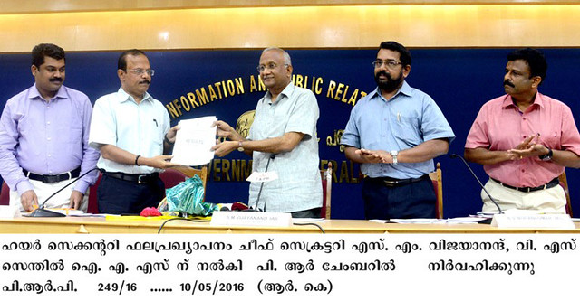 Kerala plus two exam results 2016 Announced at Thiruvanathappuram