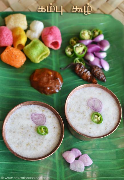 Kambu Koozh Recipe