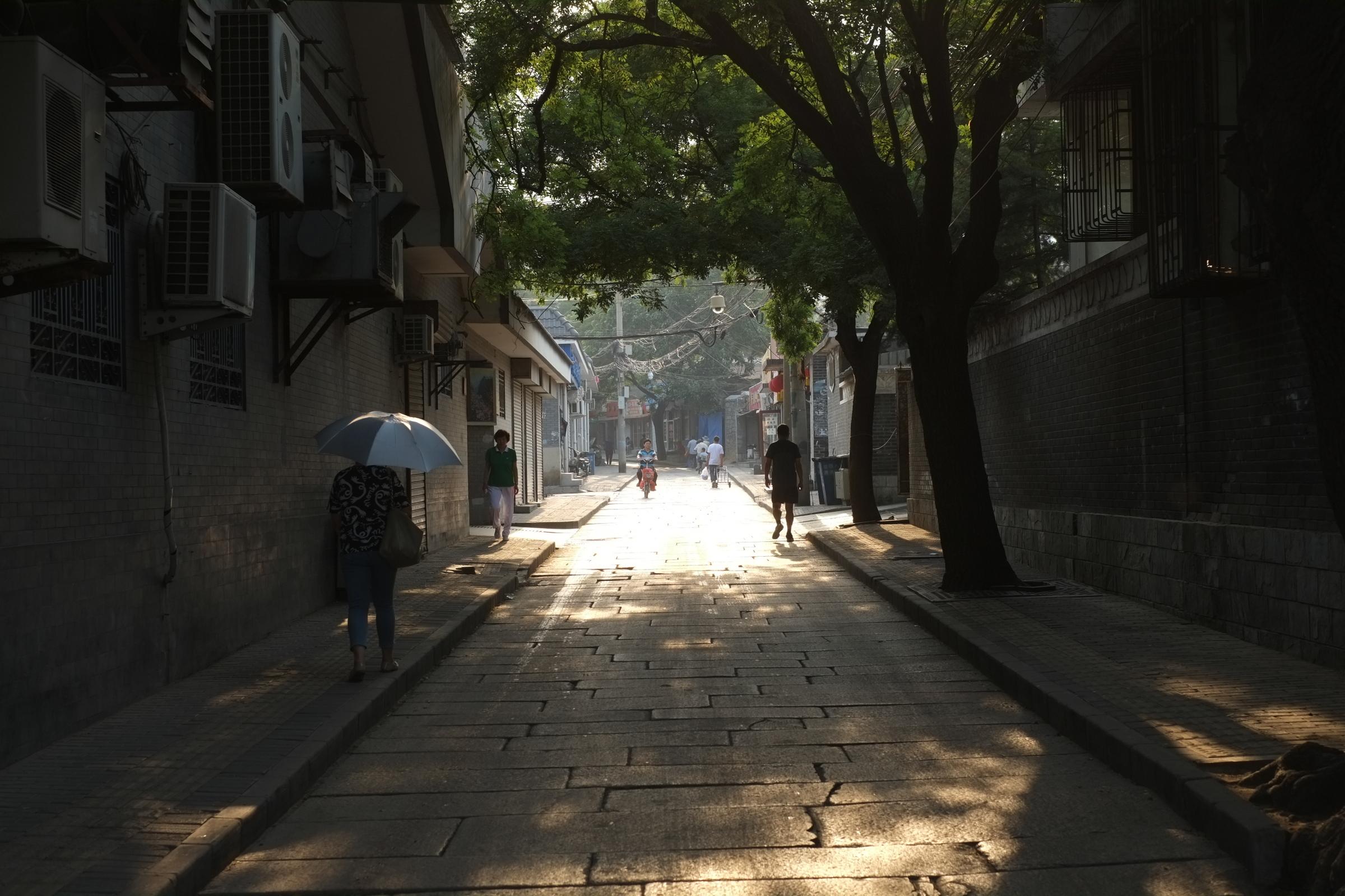 XiangShan Beijing