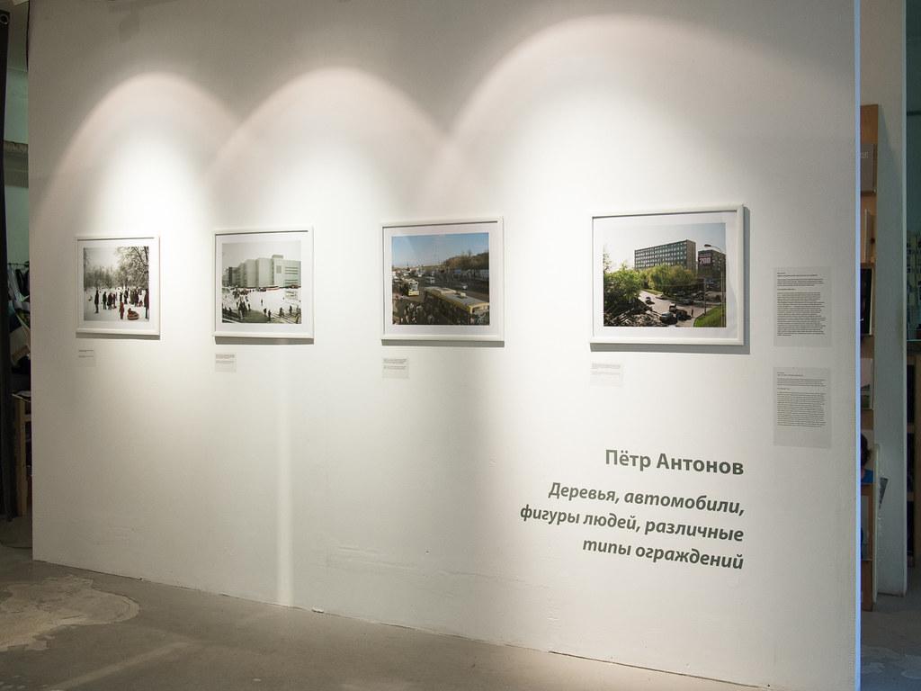 exhibition: petr antonov. trees, cars, figures of people