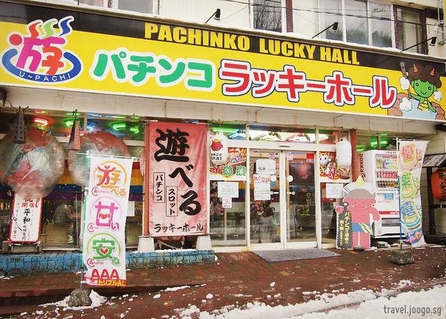 Noboribetsu Onsen Town 3 - travel.joogo.sg