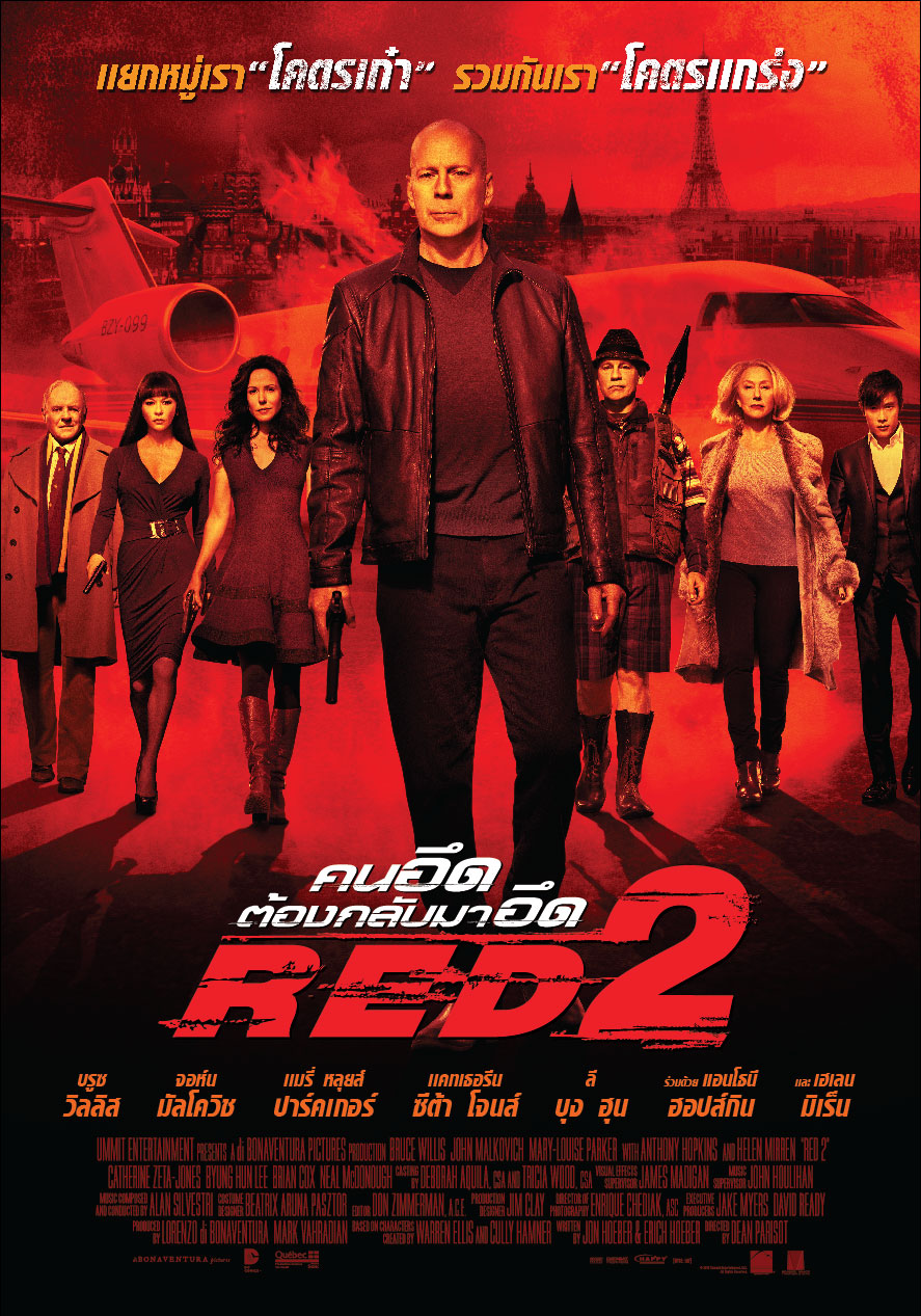 red 2 (2013) | amazing movie posters