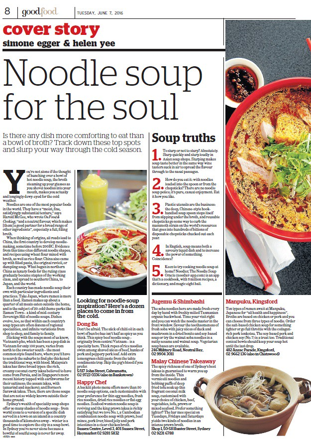 My SMH Good Food cover story on Sydney's Top 12 Noodle Soups