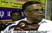 BJP would oppose the Methane Project – L. Ganesan