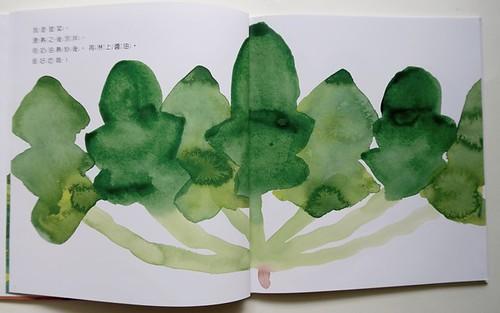 蔬菜在哭-2-selena提供-1