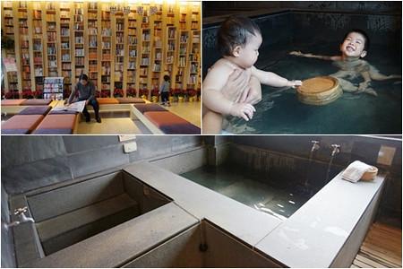 ▋礁溪泡湯推薦▋冠翔世紀溫泉會館~親子泡湯樂