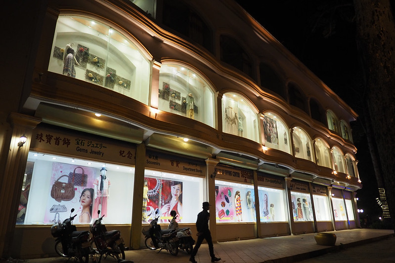 Mall 百貨公司|Siem Reap 暹粒