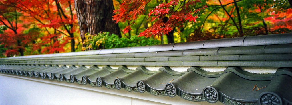 The beauty of Japan, Eikan-do Temple, Kyoto