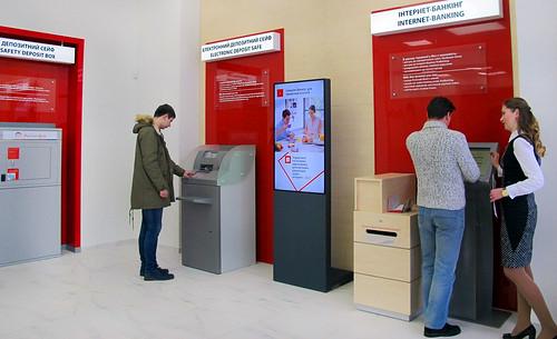 Проект «банк без готівки» ПроКредит Банку з використанням рішень РЕНОМЕ-СМАРТ