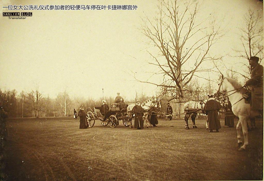 1895年奥莉佳女大公皇村洗礼06