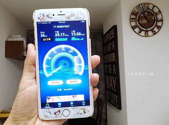 12 STUDIO A 日本2GB+社群APP無限卡 FREETEL Docomo LTE 2GB+台灣熱門社群APP (Facebook、Line、微信、WeChat、KAKAO Talk) 不限量流量