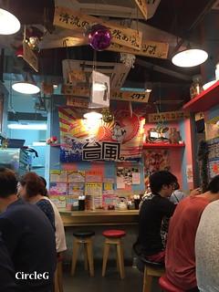 CIRCLEG 香港 遊記 旺角 拉麵 漁場台風 沾麵 圖文 加紫菜加十塊 (19)