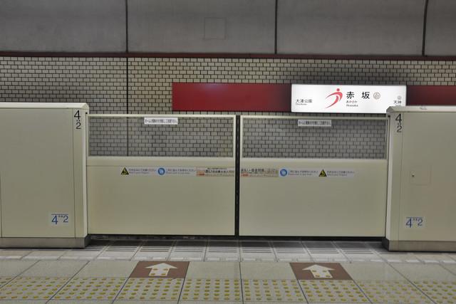 福岡市地下鉄 赤坂駅