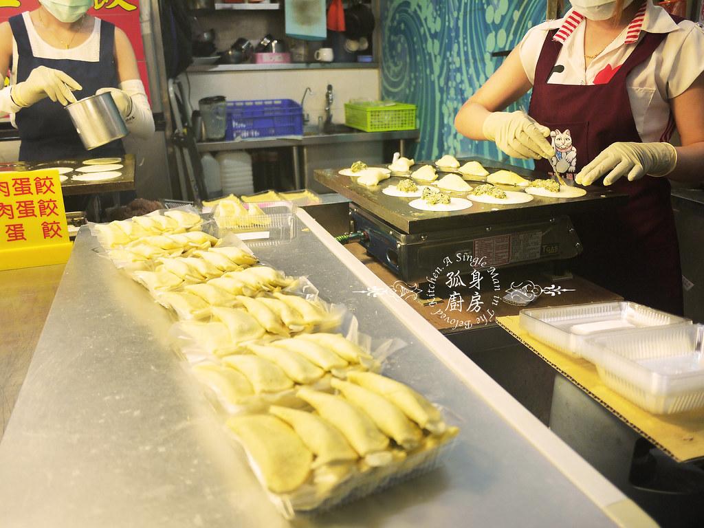 孤身廚房-夏廚工坊賞味班中式經典手路菜20