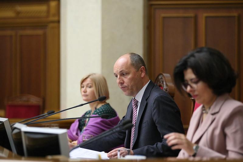 Пленарне засідання, 4.10.2016. Фото М. Білокопитов/ Plenary meeting 4.10.2016, photo M. Bilokopytov