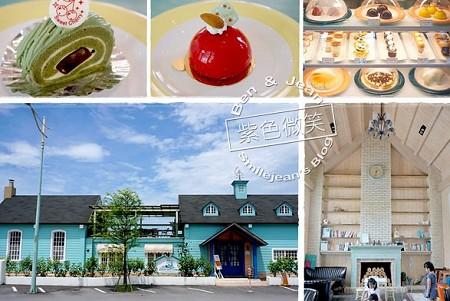 ▋宜蘭冬山餐廳▋71°N庭園咖啡廳~Tiffany蒂芙尼藍的歐風親子餐廳