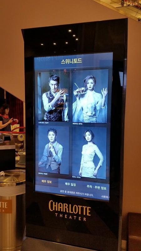 Musical Sweeney Todd @ Seoul