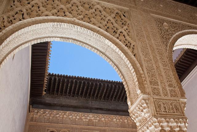 Alhambra. Granada, Spain
