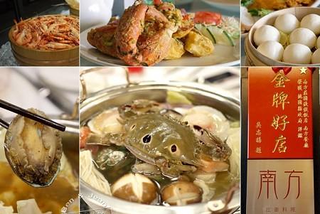 ▋桃園親子飯店▋南方莊園渡假飯店~饗食、秋蟹大賞和奢華海陸火烤兩吃
